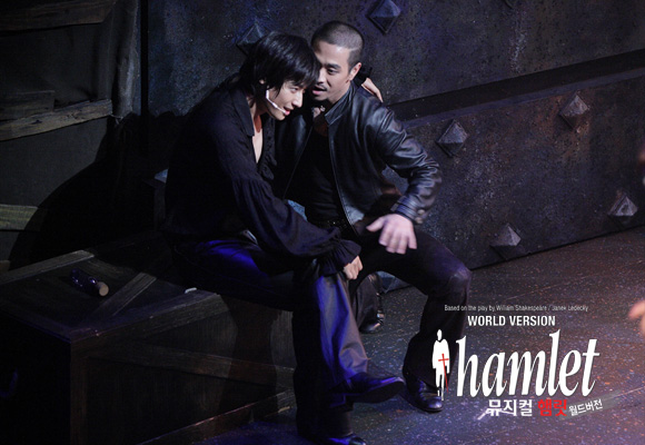 The New Musical Hamlet - Page 2 Img1az10
