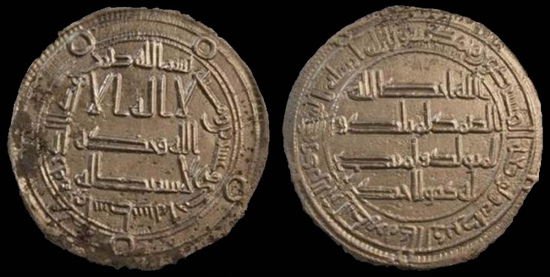 Mes monnaies arabes Omeyya10