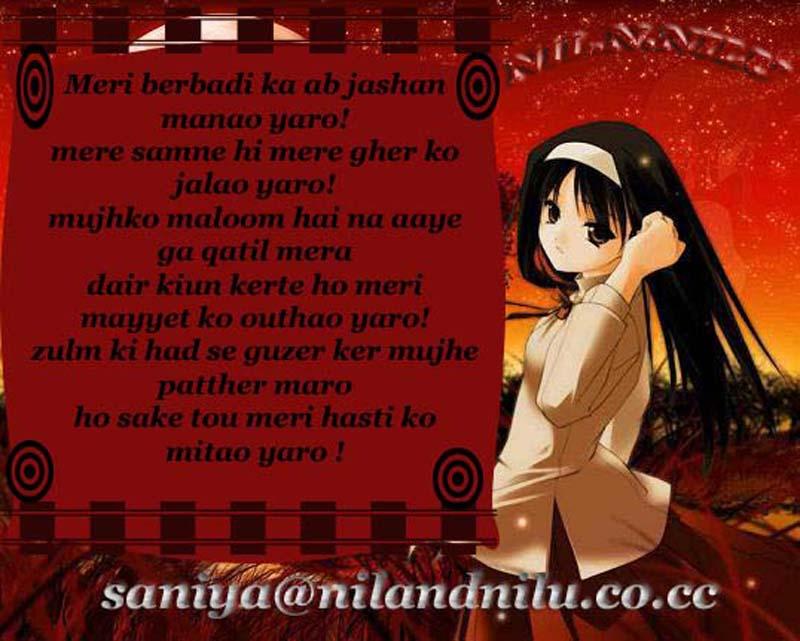 *MERI HASTI KO MITAO YAROO* Red_su11