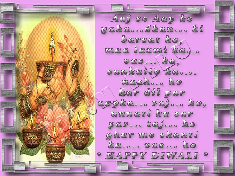 WISHING U DHAPPY DIWALI~~~ Untitl26