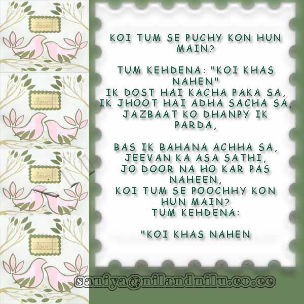 ***koi khas nahi*** Untitl50
