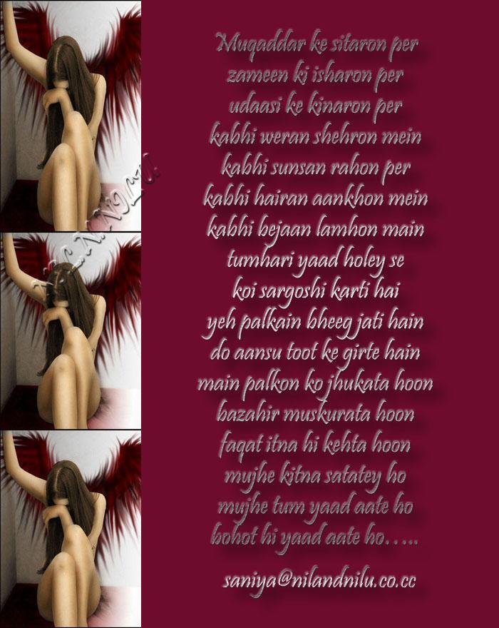 BAHOT HI YAAD AATE HO!! Untitl58