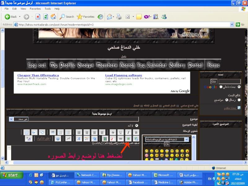 www.lahza.forumarabia.com - videos 112