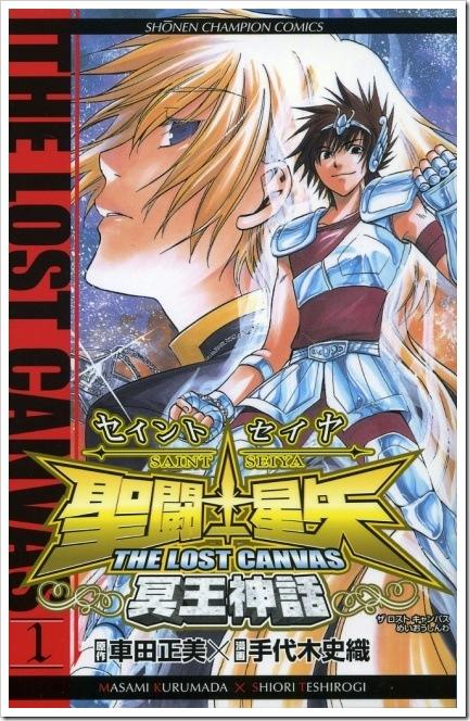 Saint Seiya The Lost Canvas Anime Saint_10