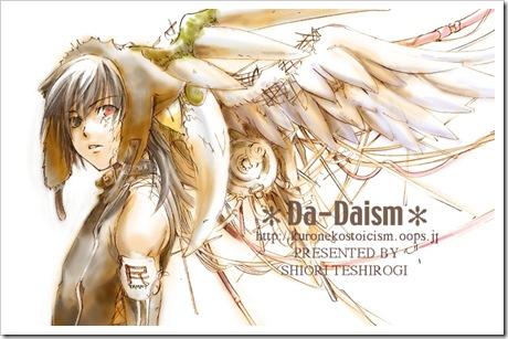 Saint Seiya The Lost Canvas Anime Tammy_10