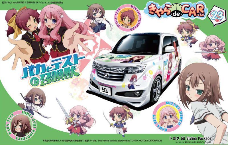 Toyota Bb Kgrhqr11