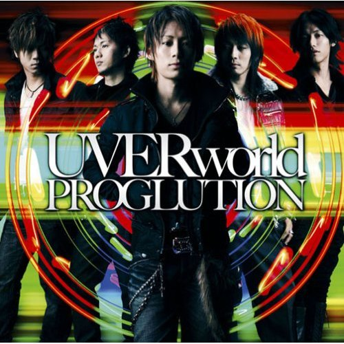 UVERworld *O* Coverd10