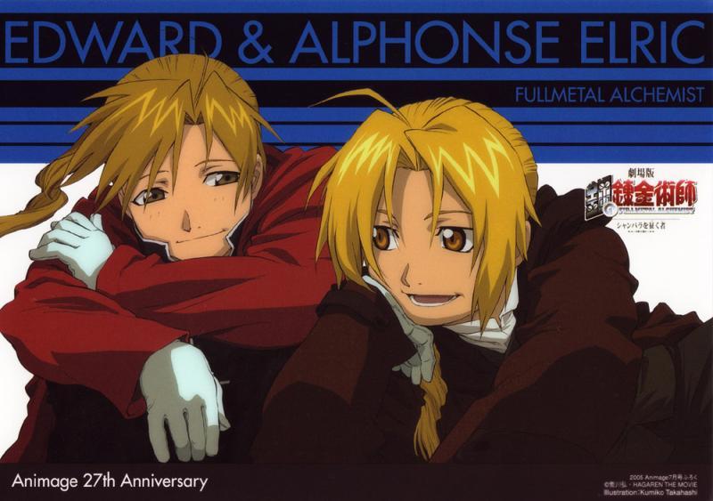 Peliculas de anime Fullme10