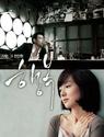 Un panorama du cinéma coréen 91945210