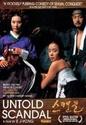 Un panorama du cinéma coréen Affich11