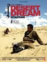 Un panorama du cinéma coréen Affich12