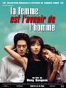 Un panorama du cinéma coréen - Page 3 Femme-11