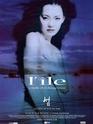Un panorama du cinéma coréen Lileaf10