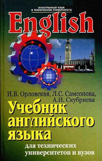 Учебники    языкoв 67bd5510