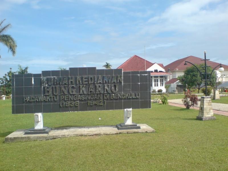 [Indonésie] - Exile Maison de Bung Karno (Bengkulu) 31184210