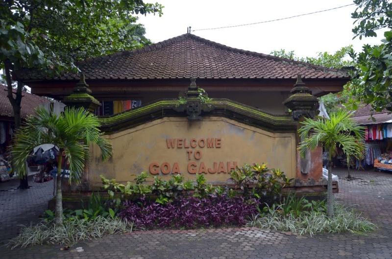 [Indonésie] - Temple Goa Gajah 65064810