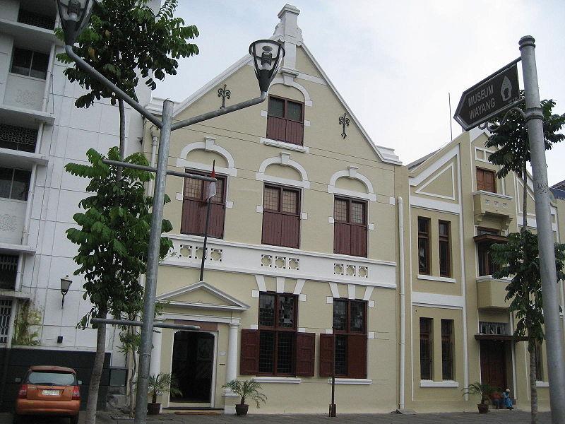 Musées d'Indonésie 800px-13