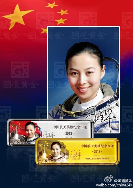 CZ-2F (Shenzhou-10) - JSLC - 11.6.2013 - Page 2 7ef7b910