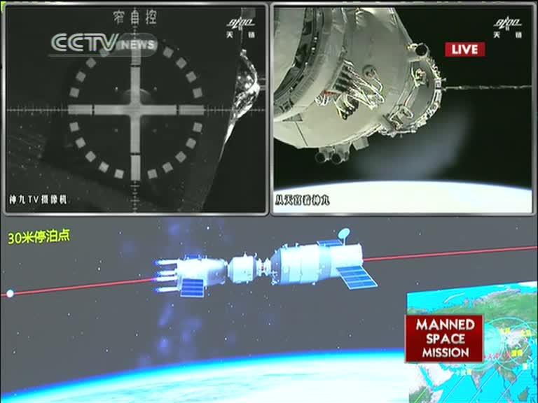 [Mission] Shenzhou-10 & TG-1 Image-10