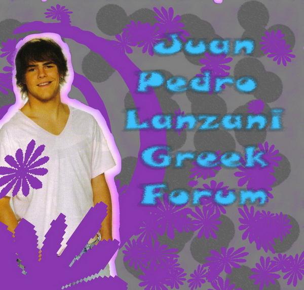 Ta logo tou Forum Copy_o13