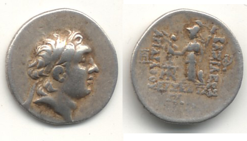 Dracma de Alejandro II (Zebina, Seléucidas) Griega14