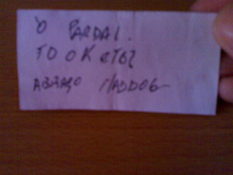 SBK * Portimão * - Página 4 04112010