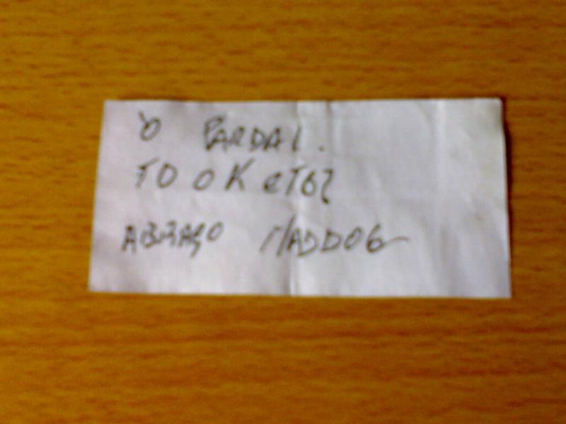 SBK * Portimão * - Página 4 04112012