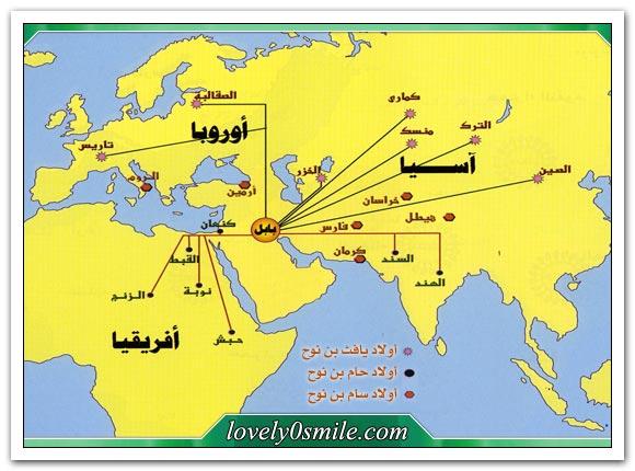 ذرية نوح - عليه السلام - الشعوب والقبائل 3 At-01210