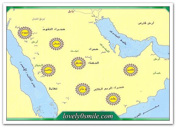 ذرية نوح - عليه السلام - الشعوب والقبائل 3 At-01211