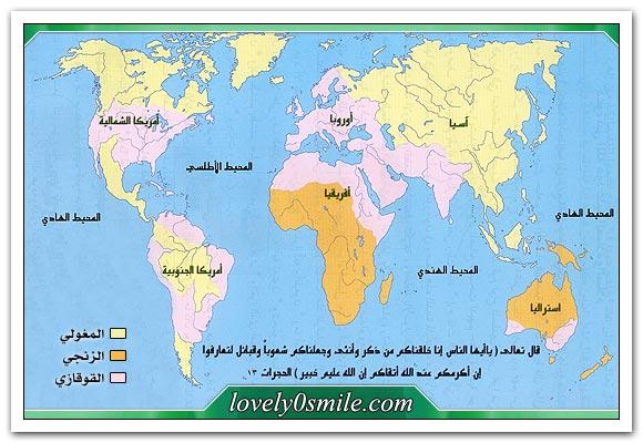ذرية نوح - عليه السلام - الشعوب والقبائل 3 At-01212