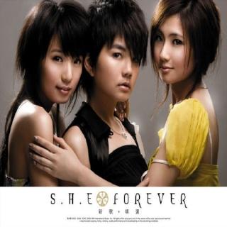 S.H.E discography 29789112