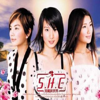 S.H.E discography 29789118