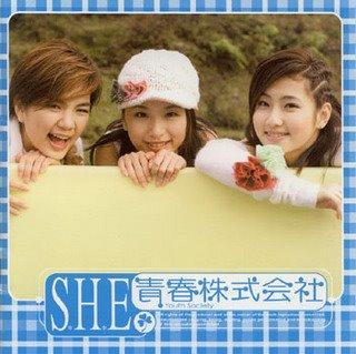 S.H.E discography Cd10
