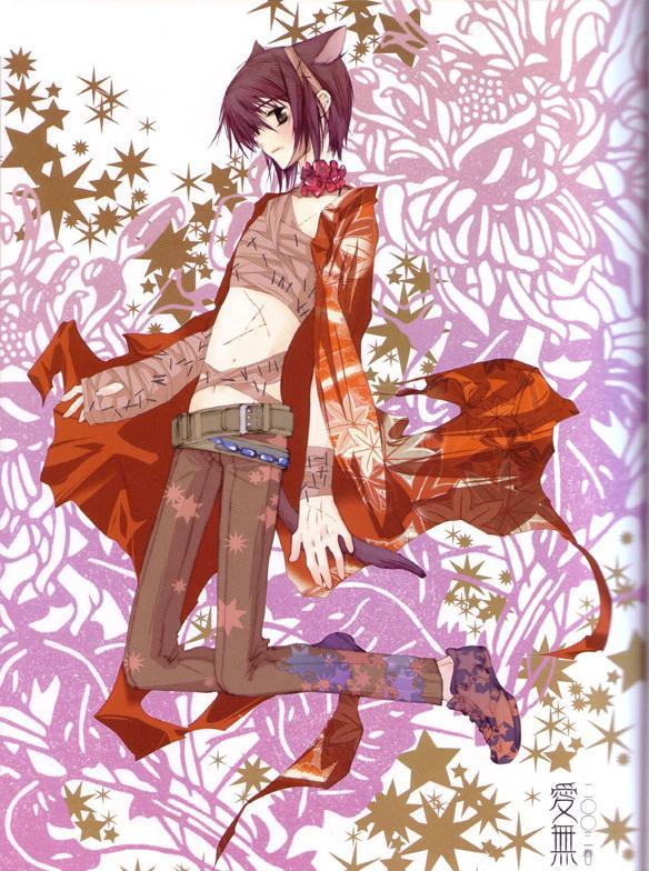 Aoyagi Ritsuka ~ ~ Lovele11