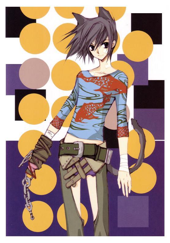 Aoyagi Ritsuka ~ ~ Lovele13