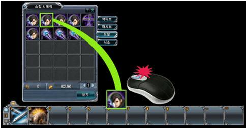 Entendendo as Habilidades da skill mortal Shortc10