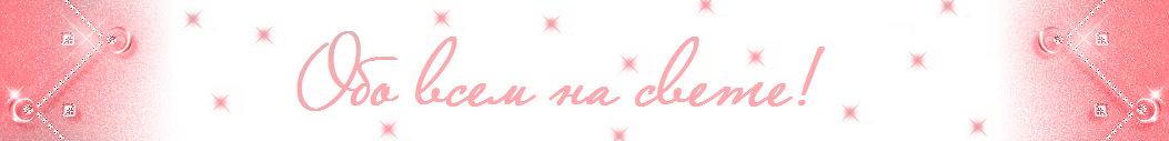 массажи, обертывания для вашей красоты I_logo11