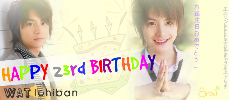 Vote for Teppei's Birthday banner! Birthd10