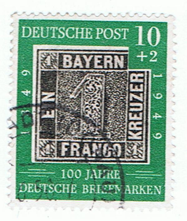 Brauche HILFE zur Wertbestimmugn einer Briefmarke !  :new: Marke11