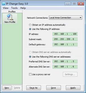 برنامج تغيير الاي بي. IP Change Easy 3.0, الاصدار الاخير Firstu10