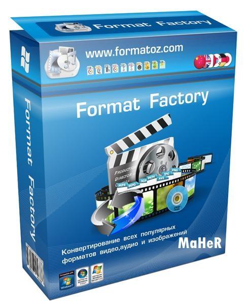 افضل برنامج لتحويل الفيديو, FormatFactory 3.1.0 Formyq10