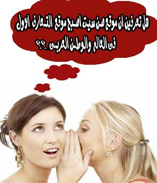 موقع صن سيت Mawaqe11