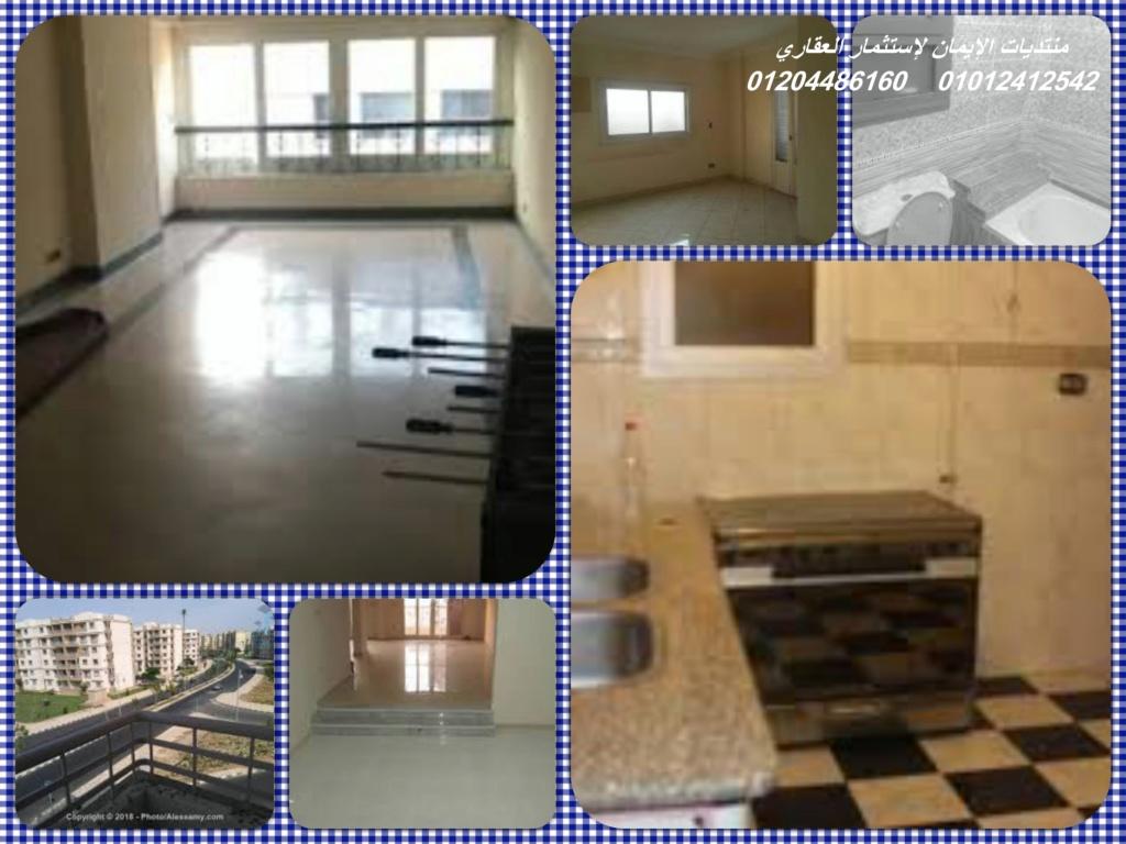 شقق لإيجار قانون جديد غرفتين وصالة وثلاثة غرف بأقل سعر بالأسكندرية 01012412542  I_aaai10