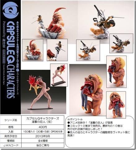 """[News générale] Figurines Shingeki no Kyojin """"L'attaque des Titans"""" Ohbtmz10"""