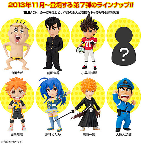 Jump 45 / World collectable Figure J Stars Vol.7 / Banpresto (Novembre 2013) P6_ica10