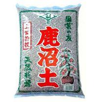 Les sols pour Aquariums Plantés Kanuma10