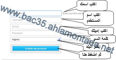 إرسال SMS برقم هاتفك مجانا ومن دون أي إعلانات ( العدد محدود ) 02_bmp11