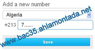إرسال SMS برقم هاتفك مجانا ومن دون أي إعلانات ( العدد محدود ) 07_bmp10