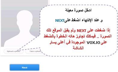 إرسال SMS برقم هاتفك مجانا ومن دون أي إعلانات ( العدد محدود ) 103_bm11