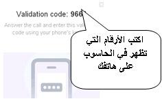 إرسال SMS برقم هاتفك مجانا ومن دون أي إعلانات ( العدد محدود ) 108_bm10